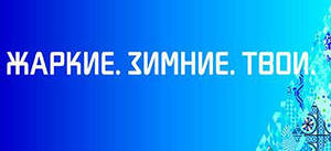 http://vedtver.ru/data/uploads/2014-02/page/31137/sochi.jpg